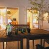 【ガーデンデザイン】夜もくつろげる庭