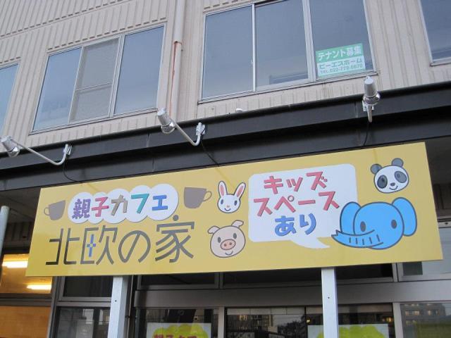 http://www.homann-design.jp/designer/blog/150139_363532473751008_1413742035_n.jpg