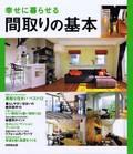20100917hyoushi.jpg