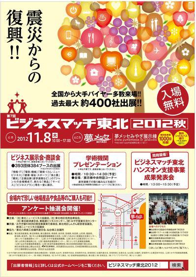 kaisai_01.jpg