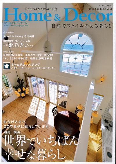 home&decor.jpg