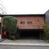 【デザイン住宅/デザイナーズ住宅】東京都・T邸